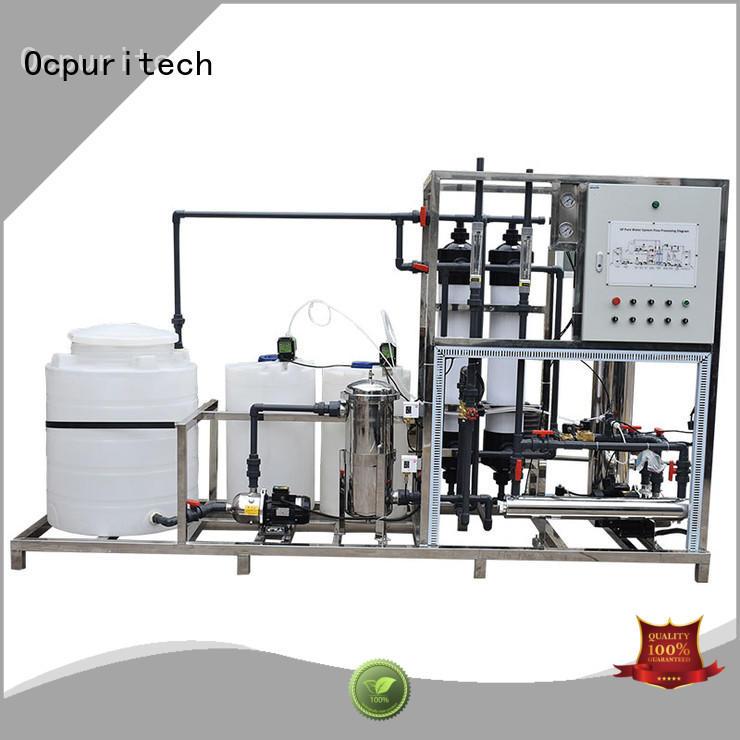 ultrafiltration system for seawater Ocpuritech