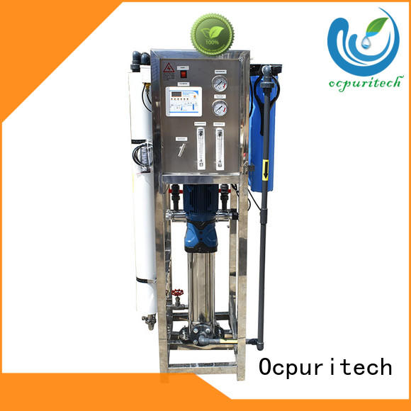 250lph mineral water plant factory price for food industry