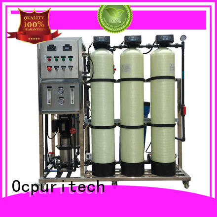 250lph ro system supplier for agriculture