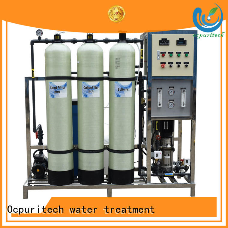 Ocpuritech water treatment companies supplier for food industry