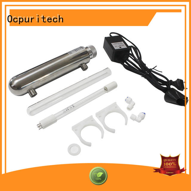 Ocpuritech industrial uv sanitizer with good price for industry