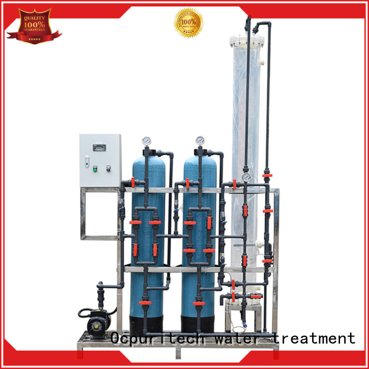 Ocpuritech water purification equipment manufacturer manufacturer for industry