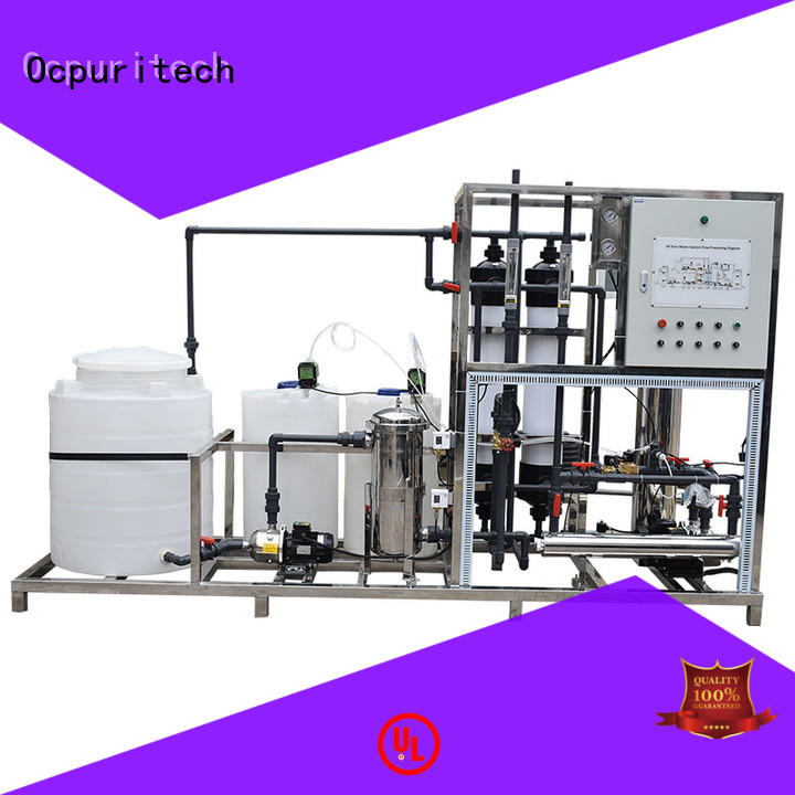 Ocpuritech 500lph uf filter personalized for agriculture