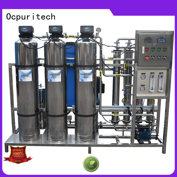 Ocpuritech 2000lph water treatment plant manufacturers from China for chemical industry