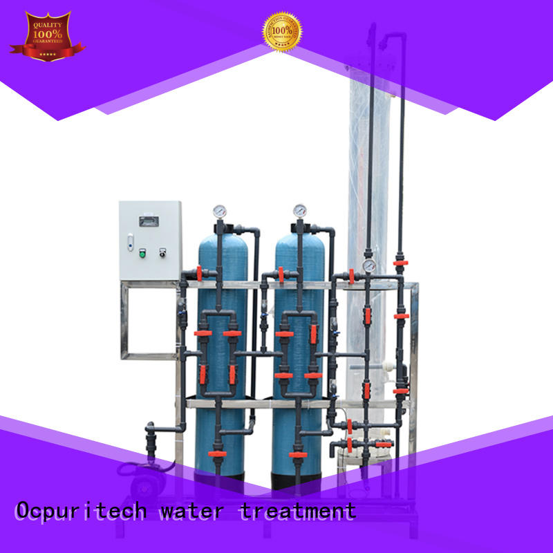 500lph industrial water treatment systems manufacturers customized for chemical industry