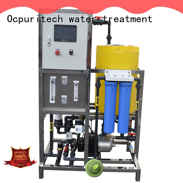 Ocpuritech commercial water treatment system manufacturer directly sale for chemical industry
