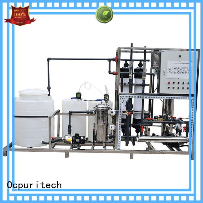 Ocpuritech commercial ultrafilter supplier for food industry