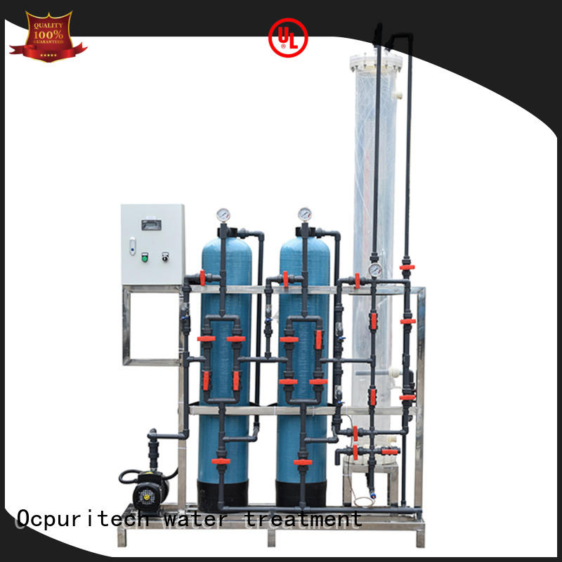 Ocpuritech water treatment systems manufacturer for chemical industry