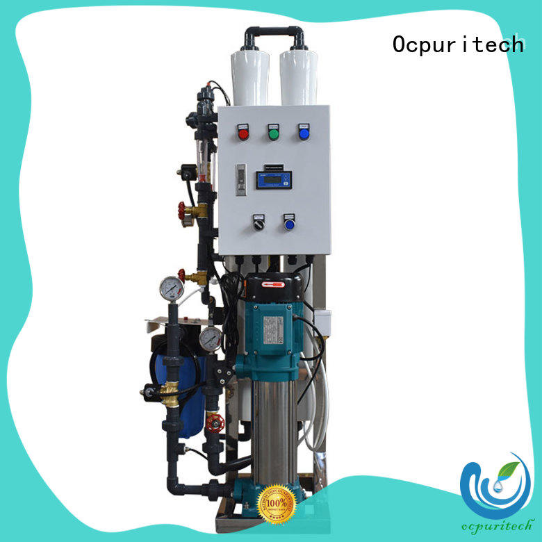 250lph industrial reverse osmosis water system personalized for agriculture