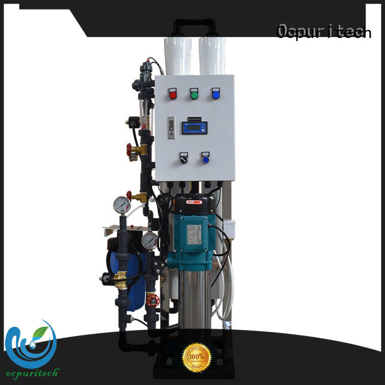 Ocpuritech water systems company factory price for food industry