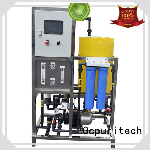 Ocpuritech ultrafiltration system manufacturers factory price for food industry