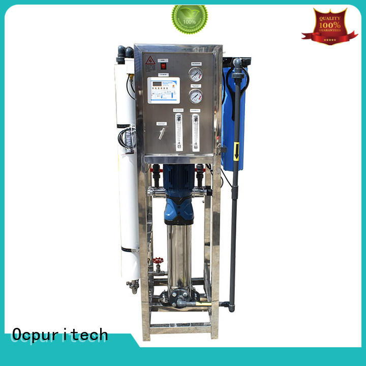 Ocpuritech water treatment plant company series for industry