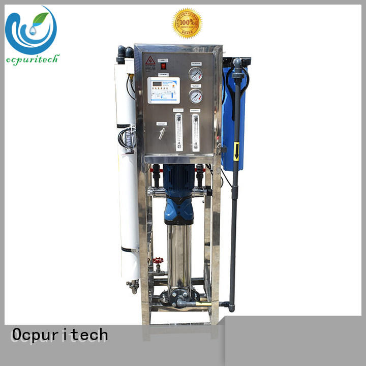 commercial commercial water filter system 250lph series for industry