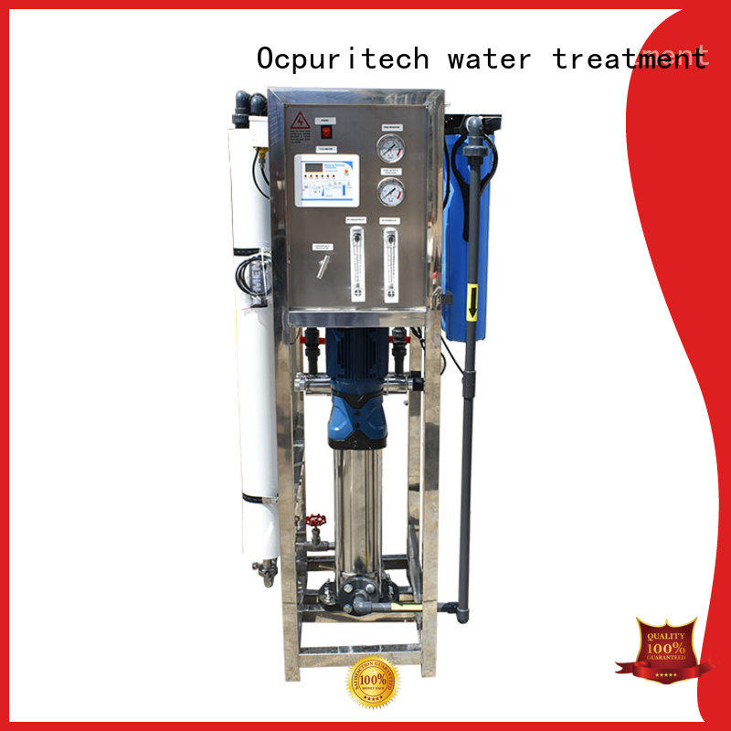 Ocpuritech water treatment plant company customized for factory