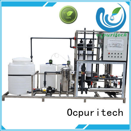 Ocpuritech stable uf filter personalized for agriculture