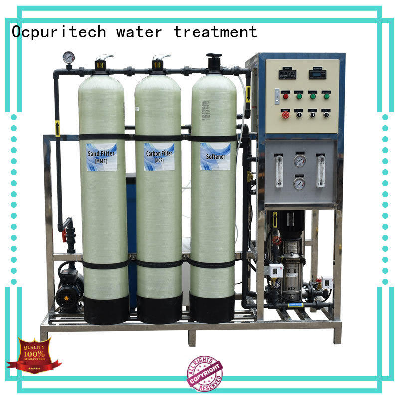 Ocpuritech industrial ro plant suppliers supplier for food industry