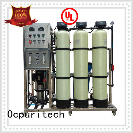 Ocpuritech ro plant price personalized for food industry