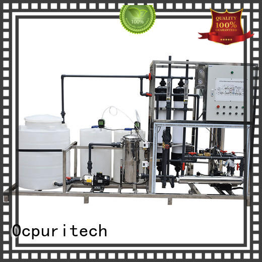 Ocpuritech ultrafilter factory price for food industry