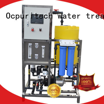 Ocpuritech ultrafiltration system manufacturers supplier for agriculture