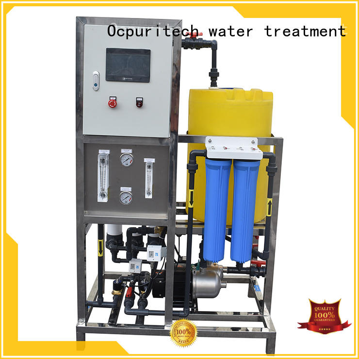 2000lph water treatment equipment suppliers directly sale for chemical industry