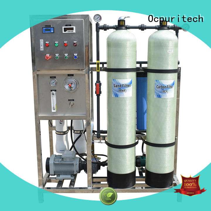 Ocpuritech commercial industrial water treatment systems manufacturers suppliers for chemical industry