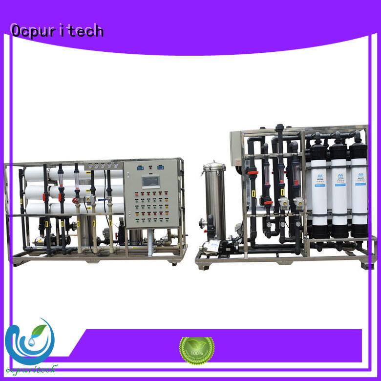 ultrafilter supplier for food industry Ocpuritech