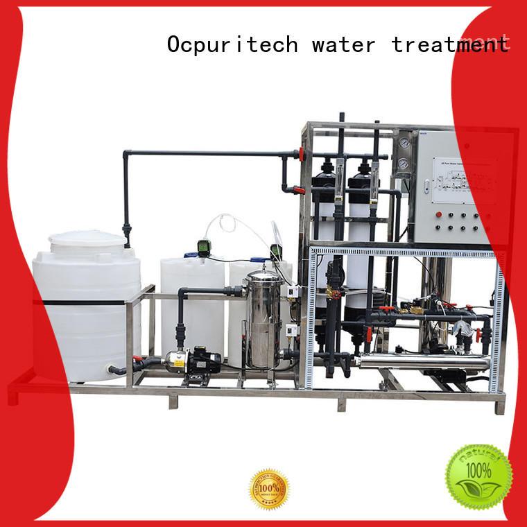 ultrafiltration system SUS304 Precision filter Ocpuritech Brand ultrafilter