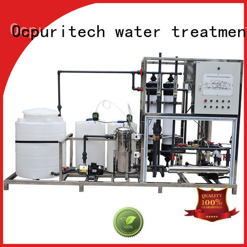 Ocpuritech uf ultrafiltration water system manufacturers for food industry