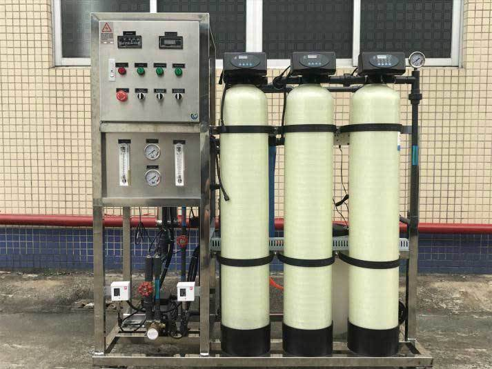 Ocpuritech-Find Whole House Reverse Osmosis Water Filter ro Plant Industrial On Ocpuritech-1