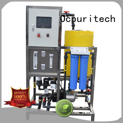 Ocpuritech industrial ultrafiltration system manufacturers supplier for food industry