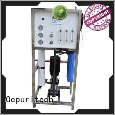 hotel Recovery 45%-70% CNP pump OEM ro machine Ocpuritech