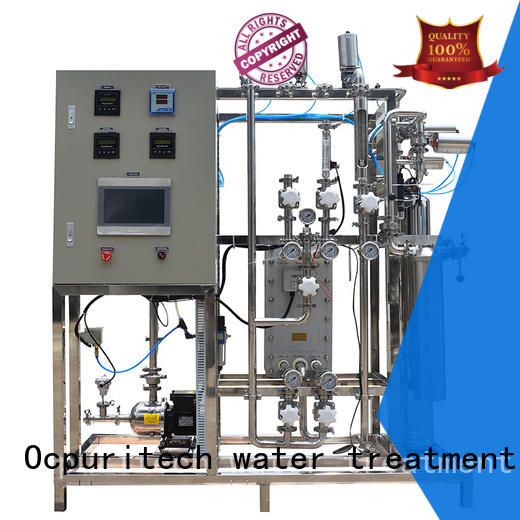 electrical electrodeionization factory price for food industry