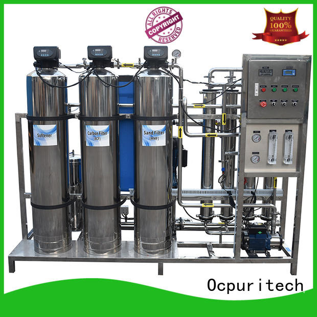 250lph water solution company factory price for food industry