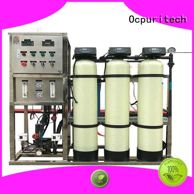 methods popular ro machine plant Ocpuritech