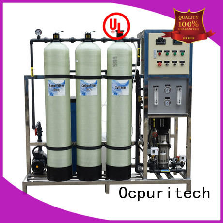 Ocpuritech water treatment companies wholesale for food industry