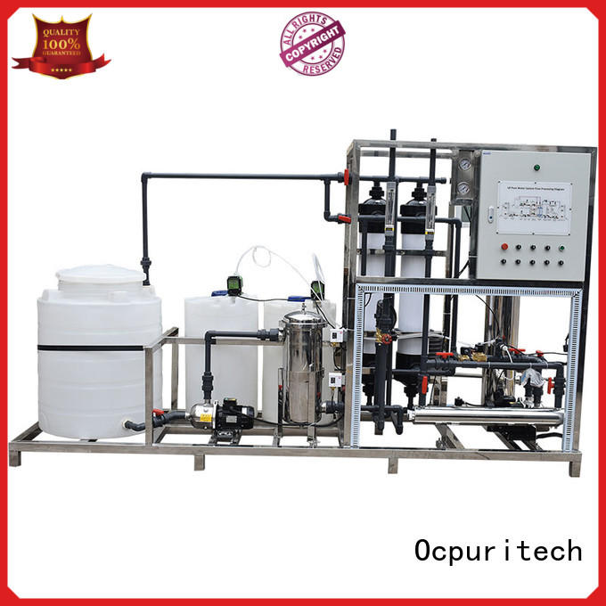 Ocpuritech stable ultrafiltration water treatment for seawater