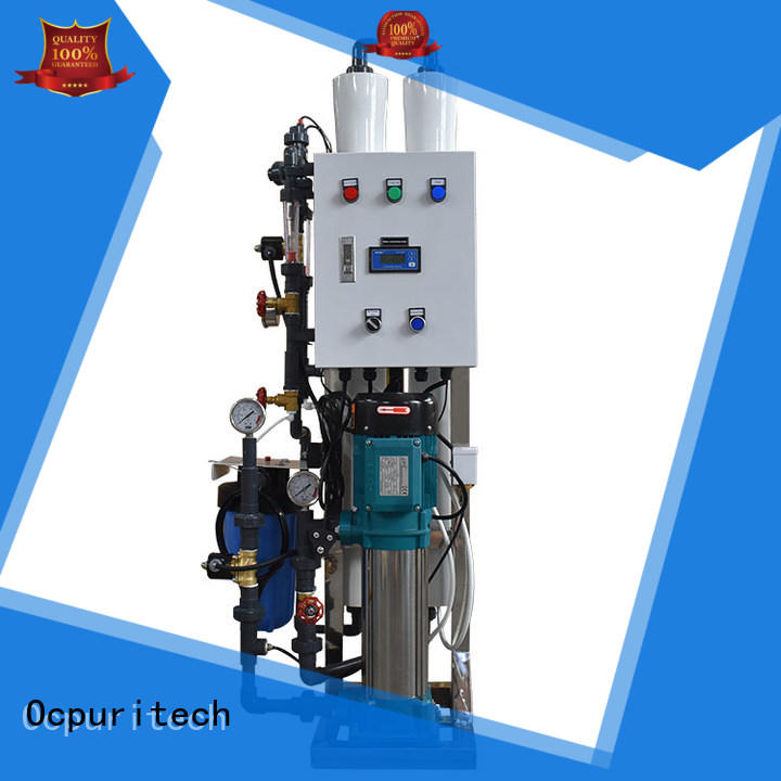 Ocpuritech water treatment system manufacturer series for factory