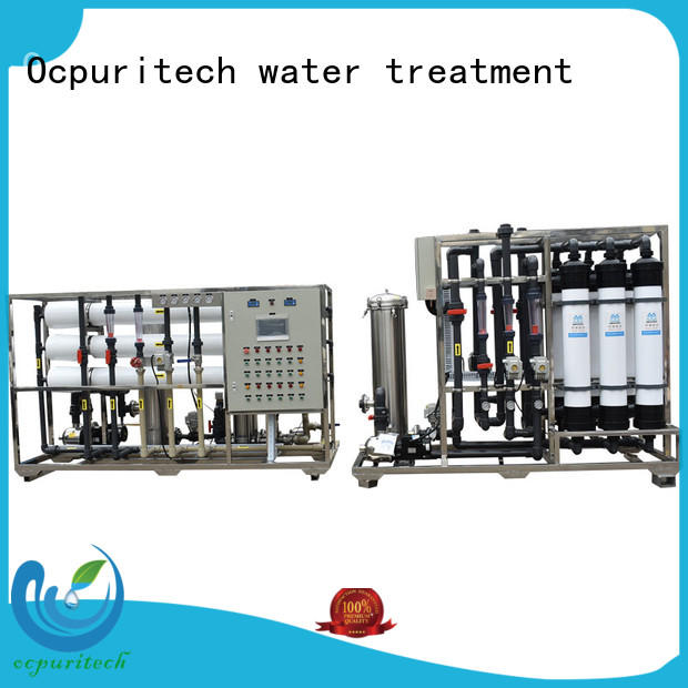 Ocpuritech ultrafiltration system manufacturers factory price for agriculture