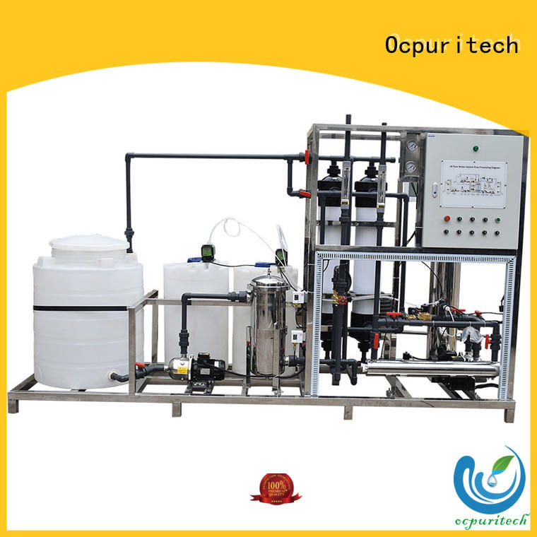 Ocpuritech commercial ultrafiltration system personalized for seawater