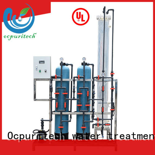 commercial water treatment system manufacturer reverse company for industry