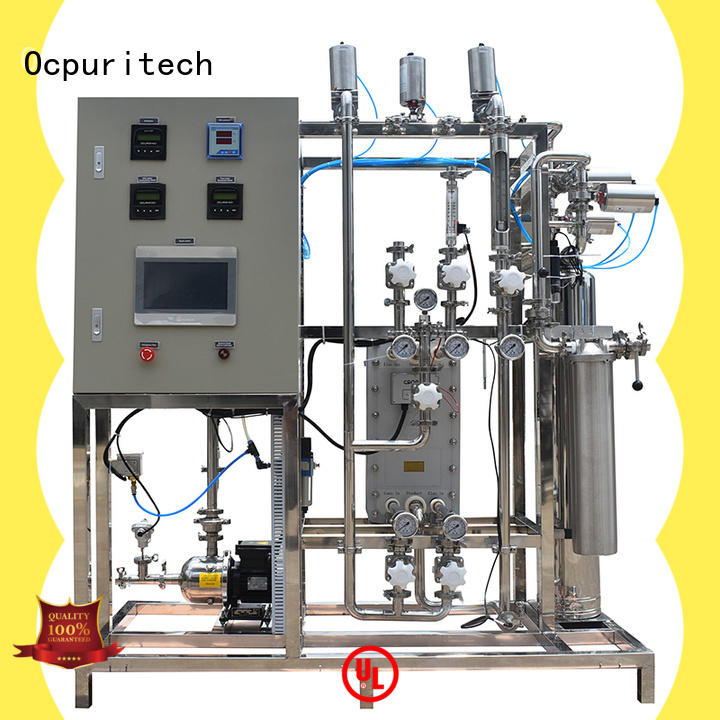 Ocpuritech treatment electrodeionization water treatment for business for food industry