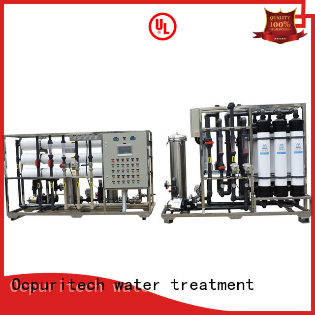 Ocpuritech ultrafiltration system manufacturers supplier for seawater