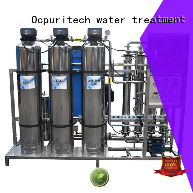 250lph industrial ro plant suppliers factory price for agriculture
