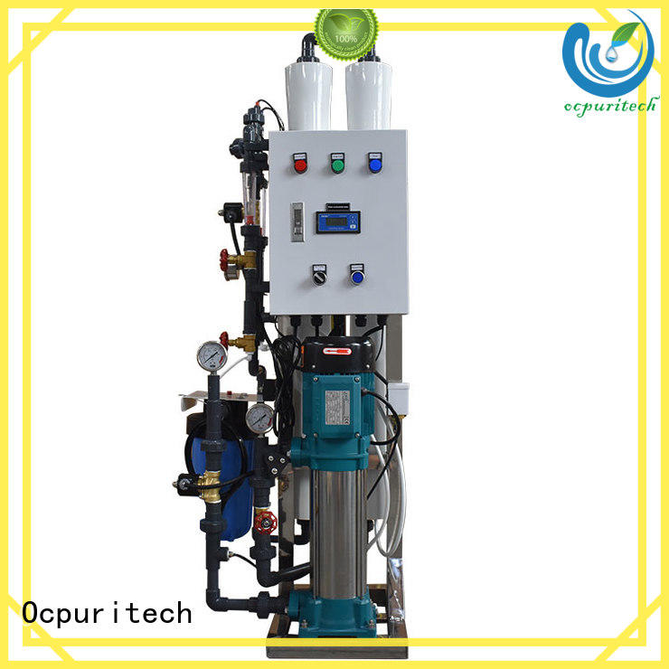Ocpuritech water purification system companies series for factory