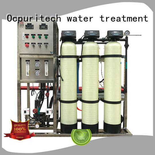 Ocpuritech reliable supplier for food industry