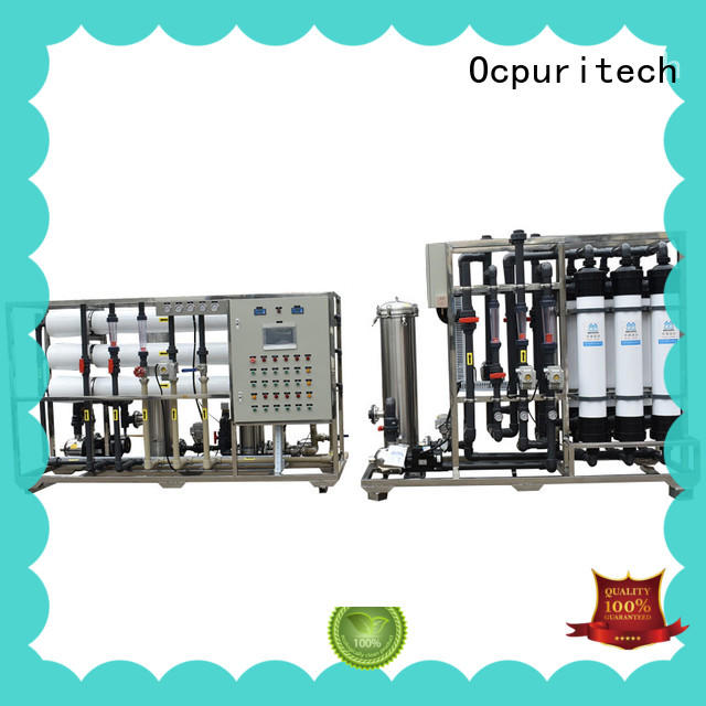 Ocpuritech stable ultrafiltration system manufacturers supplier for agriculture