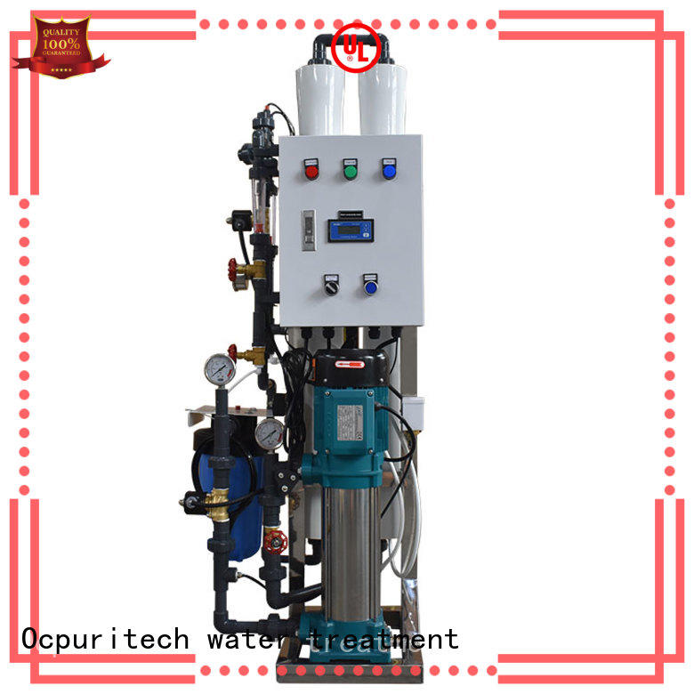 Ocpuritech water softener system companies series for chemical industry
