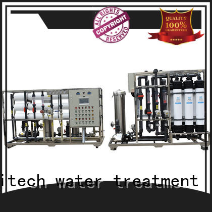 Ocpuritech 500lph ultrafiltration water system factory price for food industry