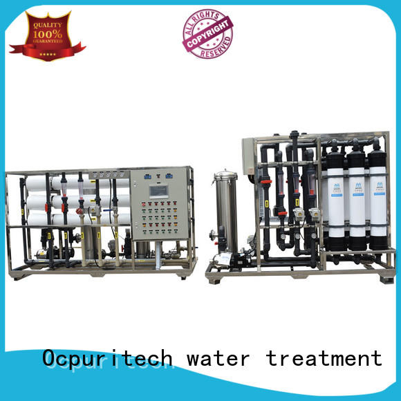 reliable uf filter wholesale for food industry