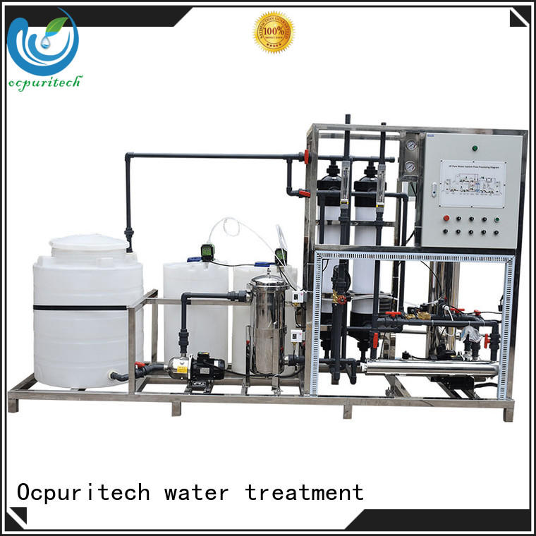 commercial ultrafilter factory pricefor food industry